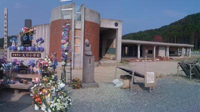 Okawa_Elementary_School_Shrine